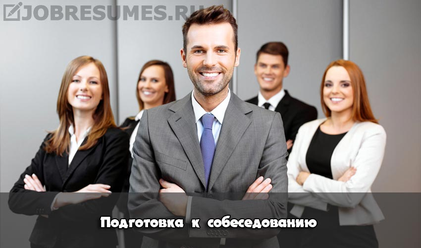 Лидер в коллективе