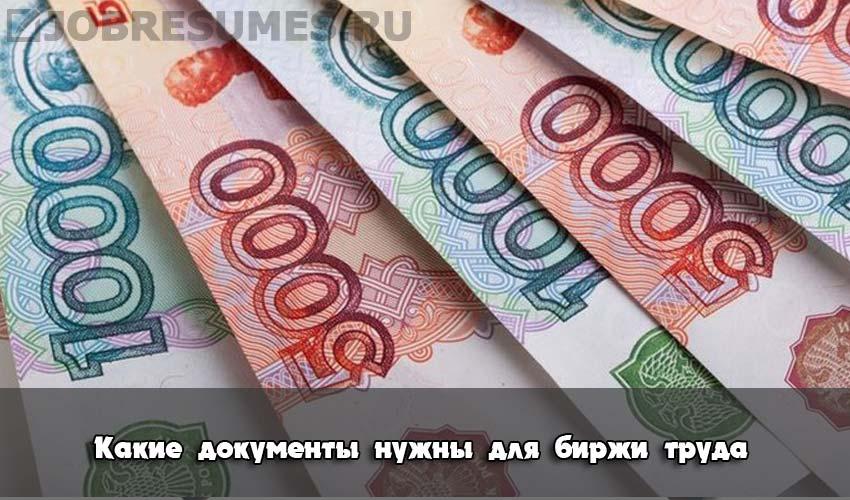 Фотография денег