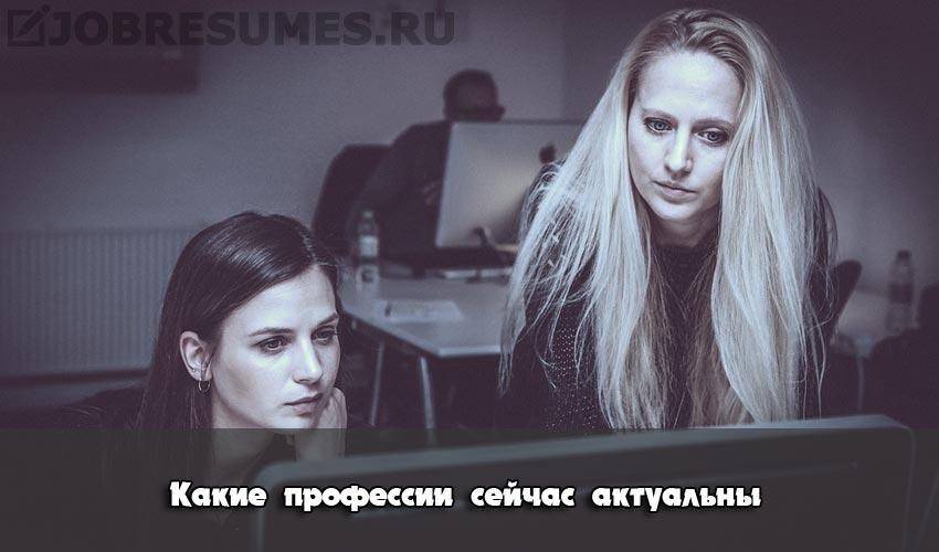 Офис веб-студии.
