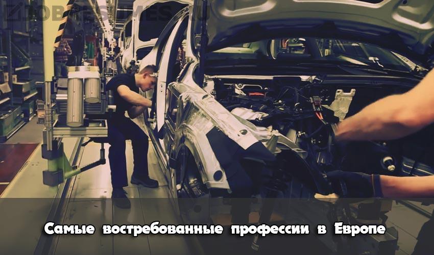 Фото конвейерного производства автомобилей в Германии.