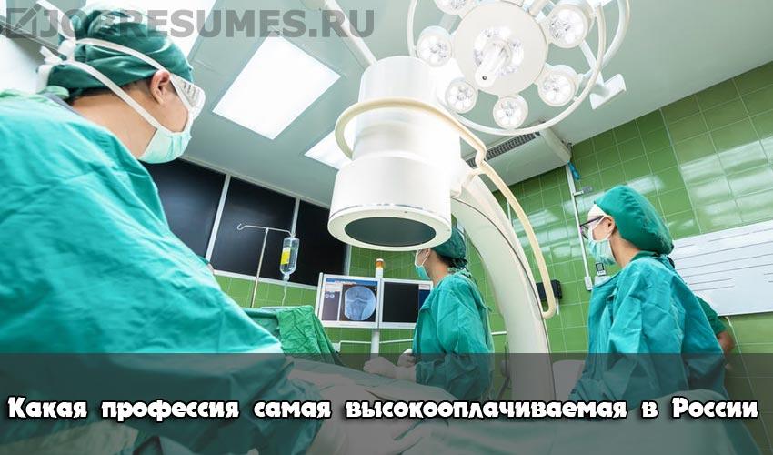 Современная приемная частной клиники.