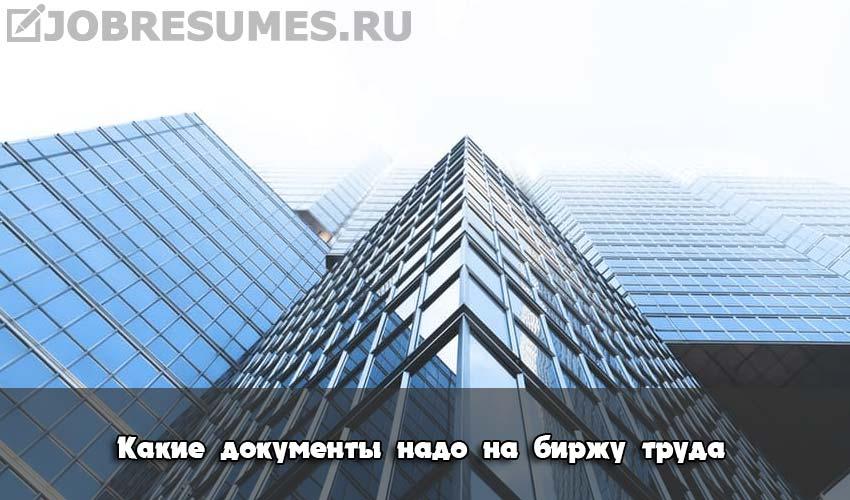 здания налоговой инспекции.