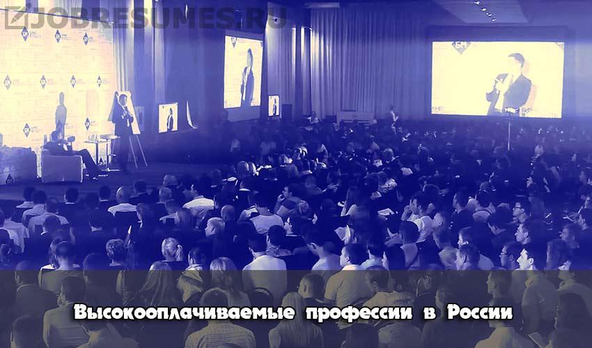 Собрание участников Бизнес Молодости.