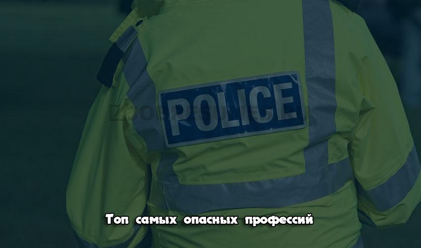 Человек в костюме полицейского.