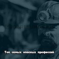 Тяжелая работа шахтёра.