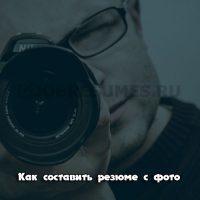 Процесс фотосессии.