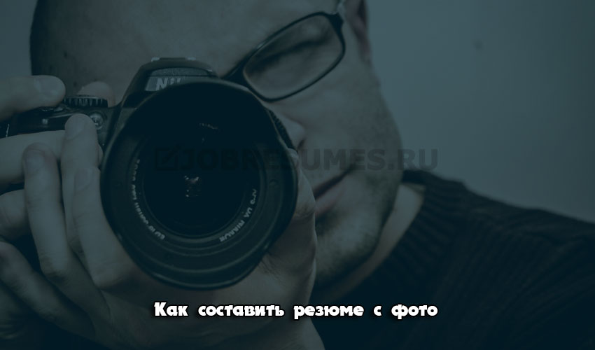 Основы правильной фотографии