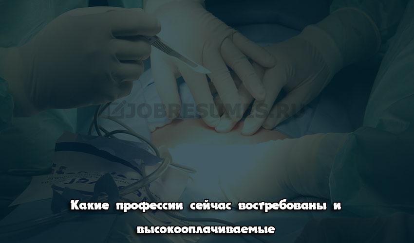 Особенности работы докторов за рубежом.