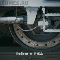 колесо поезда
